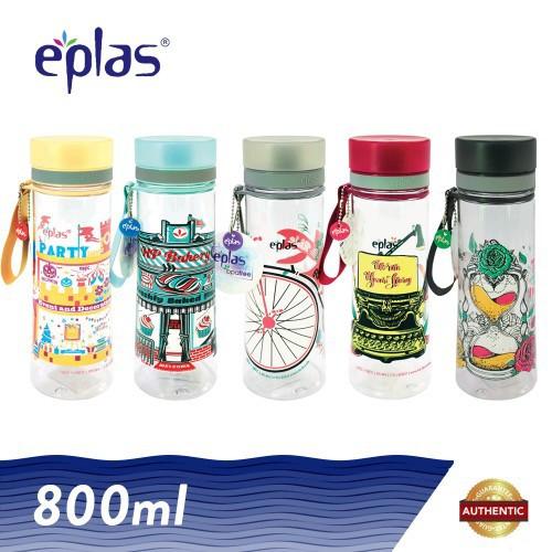 image of eplas 800ml Diary Story Journey BPA Free Transparent Water Tumbler