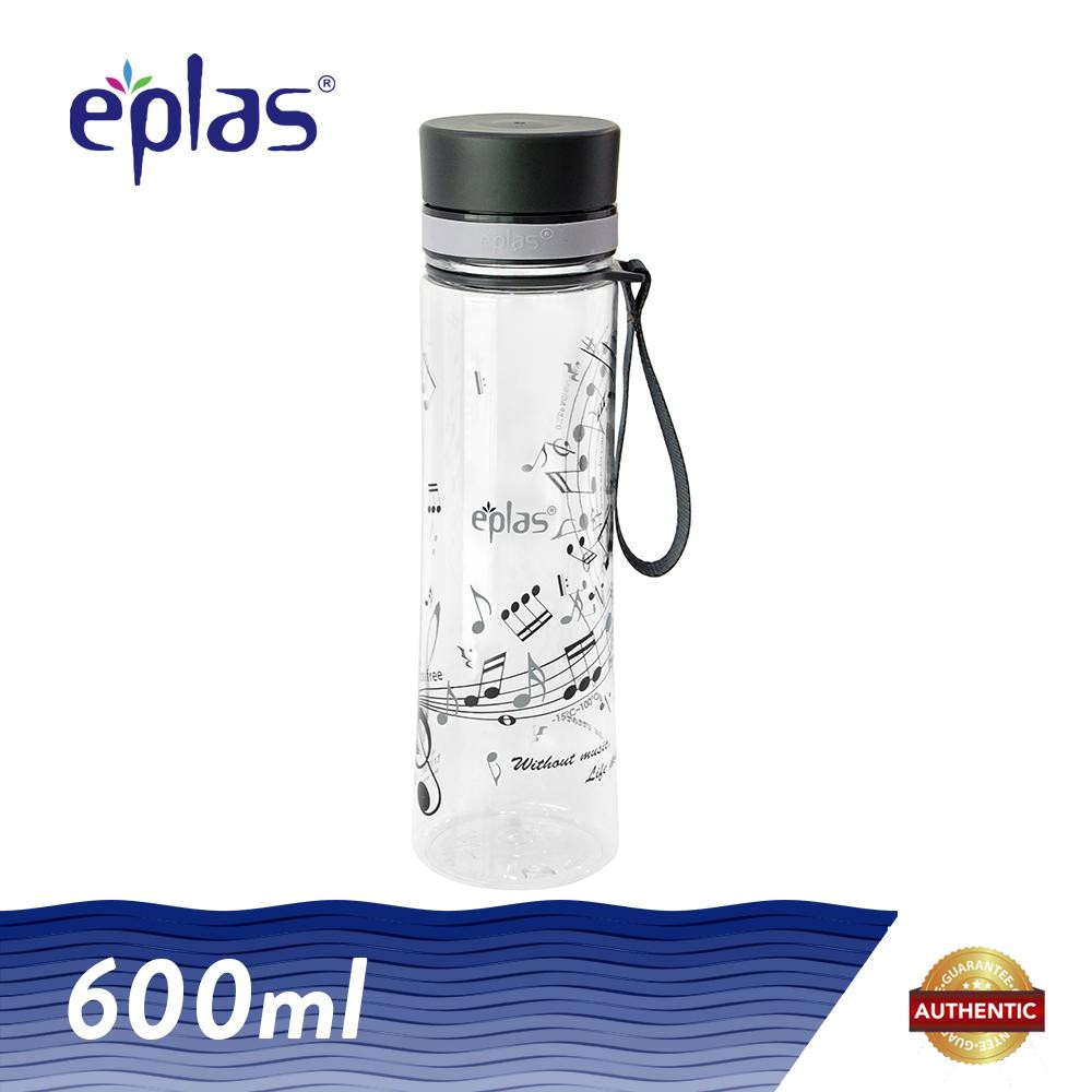 image of eplas 600ml Deer Water Bottle (BPA FREE)