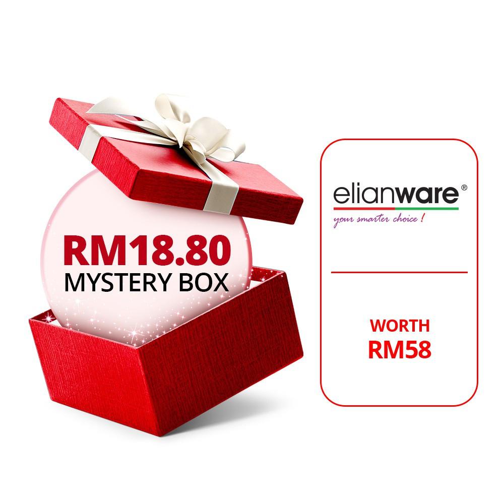 image of Elianware CNY Mystery Box 1 (2 Items)