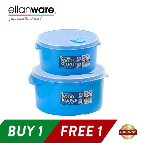 image of Elianware 2 Pcs BPA Free Special Food Keeper Set Microwavable Food Container (Buy 1PCS Free 1PCS Set)