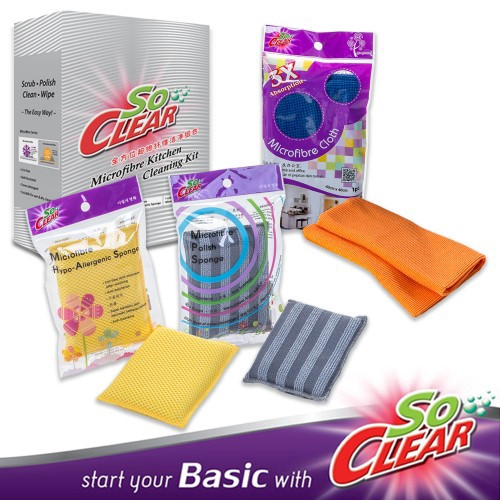 image of Elianware x SoClear Microfibre Kitchen Cleaning Kit (Polish Sponge, Hype-allergic Sponge & Microfibre Cloth)