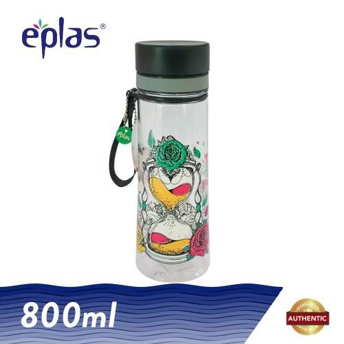 Eplas 800ml Time Moment BPA Free Transparent Water Tumbler
