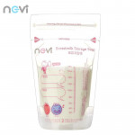 (Readystock)NCVI Milk Storage Bag 30 Pcs