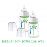 Dr. Brown's Preemies &New born Baby Bottle 2 oz /60ml x 2 pcs