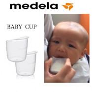 image of Medela Baby Cup feeder x 2 pcs