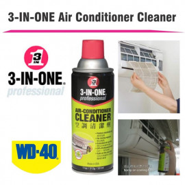 image of WD-40 3 in 1 Professional Air Conditioner Cleaner 11oz (331ml)