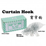 Curtain Pleat Hook [ 20 pcs / 100 pcs ]