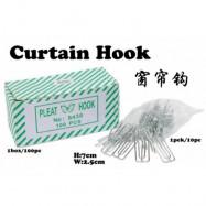 image of Curtain Pleat Hook [ 20 pcs / 100 pcs ]