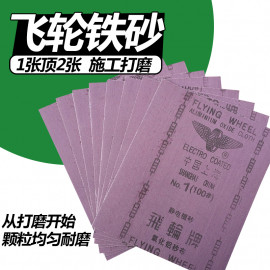 image of CHINA OXIDE CLOTH ABRASIVE PAPER #100