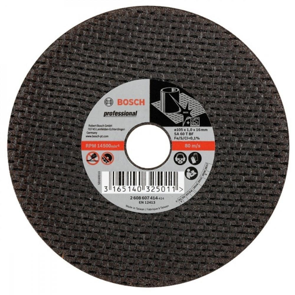 "BOSCH 4"" X 1MM STAINLESS STEEL CUTTING DISC"