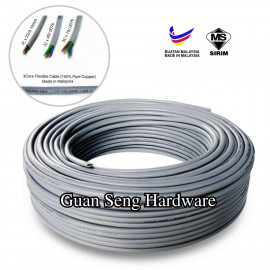 image of High Quality 100% Pure Copper 3 Core Flexible Cable