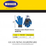 image of WORKER Latex Hand Glove G1800