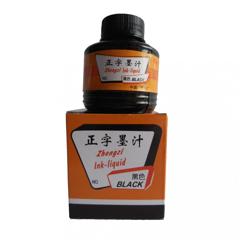 Chinese Ink Liquid Blank ink
