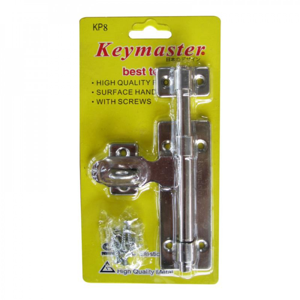 KEYMASTER Door Tower Bolt - [ AVAILABLE in 4'' | 6"