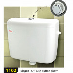 Techplas 1102-LL Low Level Single Flush Down Push Button Plastic Cistern 9 liters (WHITE)