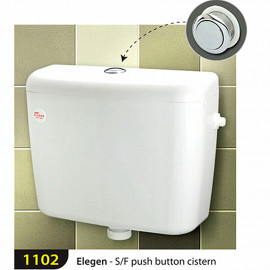 image of Techplas 1102-LL Low Level Single Flush Down Push Button Plastic Cistern 9 liters (WHITE)