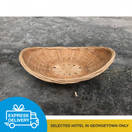 image of 【Express Delivery】Bamboo braided shallow basket (2 units)