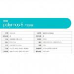 ORIGINAL ROMOSS 5000mAh Polymos5 PB05 AIR FAST CHARGING Power Bank
