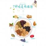 [Ready Stock]Mix nut 750克坚果大礼包