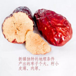新疆和田红枣500g大枣 骏枣 煲汤粥枣泡茶