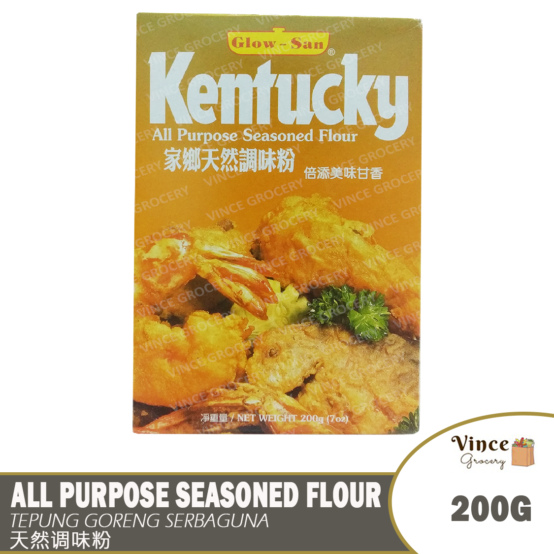 image of GLOW-SAN Kentucky All Purpose Seasoned Flour | Tepung Perasa Serbaguna 200G