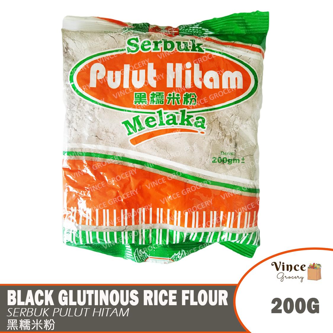 image of KCH Black Glutinous Rice Powder | Serbuk Pulut Hitam | 黑糯米粉 200G