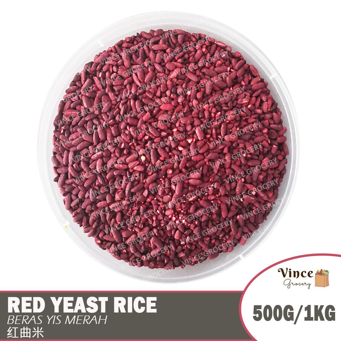 Red Yeast Rice   Beras Yis Merah   红曲米 500G