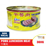 image of GULONG Pork Luncheon Meat | 古龙牌午餐肉 360G