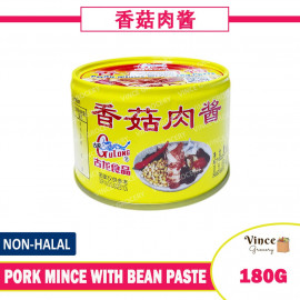 image of GULONG Pork Mince With Bean Paste 古龙牌香菇肉酱 180G