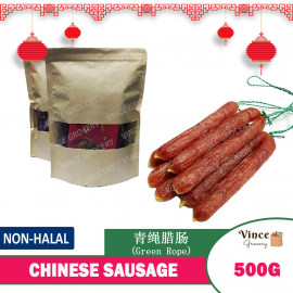 image of Chinese Sausage (Green Rope) | 青绳腊肠 500G