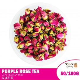image of Purple Rose Flower Tea   Teh Bunga Ros (Mawar)   玫瑰花茶 50/100G