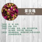 Purple Rose Flower Tea   Teh Bunga Ros (Mawar)   玫瑰花茶 50/100G