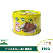 image of GULONG Pickled Lettuce 古龙牌香菜心 170G