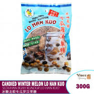image of SWEET HOME Candied Winter Melon Lo Han Kuo 冬瓜罗汉果糖 300G
