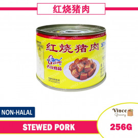 image of GULONG Stewed Pork 古龙牌红烧猪肉 256G