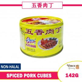 image of GULONG Spiced Pork Cube 古龙牌五香肉丁 142G