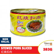image of GULONG Stewed Pork Sliced | 古龙牌红烧扣肉 383G