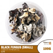 image of Black Fungus (Small) 云耳 100G