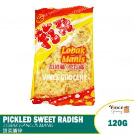 image of Pickled Sweet Radish | Lobak Hancur Manis| 甜菜脯碎 120G