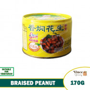 image of GULONG Braised Peanuts 古龙牌香焖花生 170G