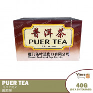 image of [PROMO] SEA DYKE BRAND Puer Tea 海堤牌普洱茶 40G (20 Bags)