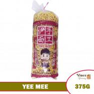 image of CS Yee Mee 375G