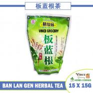 image of GE XIAN WENG Ban Lan Gen (Indigowoad Root) Herbal Tea 葛仙翁板蓝根茶 15 X 15G