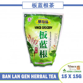 image of GE XIAN WENG Ban Lan Gen (Indigowoad Root) Herbal Tea 葛仙翁板蓝根茶 15 X 15G
