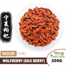 image of Goji Berry (Wolfberry) [Medium] | Buah Beri Goji | 宁夏枸杞子 (中) 200G