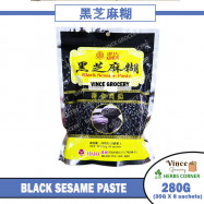 image of KINDS Black Sesame Paste 康氏黑芝麻糊 8 X 35G