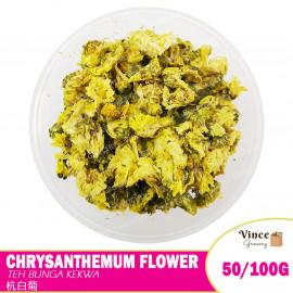 image of Chrysanthemum Flower Tea | Teh Bunga Kekwa | 杭白朵菊花茶 50/100G