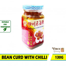 image of Sichuan Beancurd With Chili And Sesame Oil 四川麻油辣腐乳 130G
