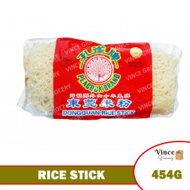 image of PEACOCK Brand Dongguan Rice Stick (Rice Vermicelli) 东莞米粉 454G