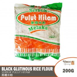 image of KCH Black Glutinous Rice Powder | Serbuk Pulut Hitam | 黑糯米粉 200G